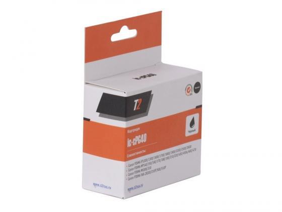 Картридж T2 IC-CPG40 для Canon PIXMA iP1200 1300 1600 1700 1800 1900 2200 2500 2600 MP140 150 160 черный 2 х комнатную квартиру в саратове за 1200 1300