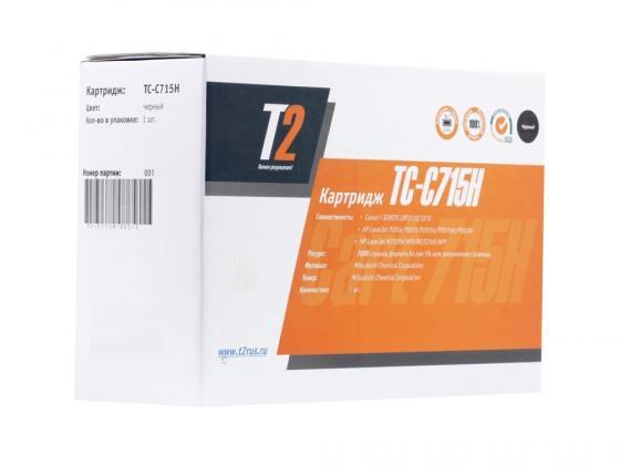 Фото - Картридж T2 TC-C715H для HP LaserJet P2014 P2015 M2727nf MFP i-SENSYS LBP3310 3370 7000стр картридж t2 tc c718c для hp laserjet cp2025n cp2025dn cm2320n mfp cm2320nf mf i sensys lbp7200cdn голубой