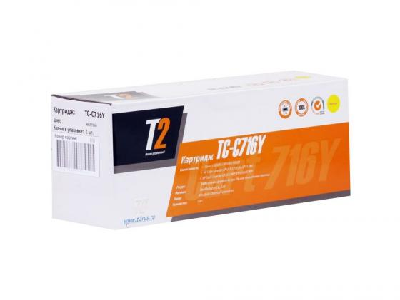 Фото - Картридж T2 TC-C716Y для HP LaserJet CP1215 CP1515n CP1518ni i-SENSYS LBP5050 5050N желтый картридж t2 tc c718c для hp laserjet cp2025n cp2025dn cm2320n mfp cm2320nf mf i sensys lbp7200cdn голубой