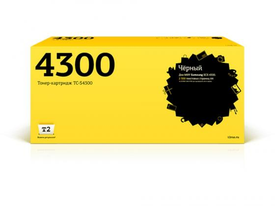 Картридж T2 TC-S4300 для Samsung SCX-4300 2500стр 5pcs scan line alzenit for samsung 4300 4200 4100 scx 4300 scx 4200 scx 4100 scanner cable printer parts 100