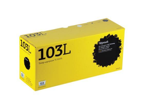 Картридж T2 TC-S103L для Samsung ML-2950NDR 2955DW SCX-4727FD 4729FW 2500стр тонер картридж samsung mlt k606s see для scx 8040nd черный 35000стр