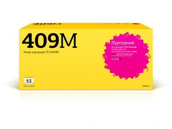 Картридж T2 TC-S409M для Samsung CLP-310 310N 315 CLX-3170FN 3175 3175N 3175FN пурпурный 1000стр рация tc 310 hyt tc 310 tc310