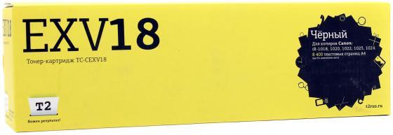 Фото - Картридж T2 TC-CEXV18 для Canon iR-1018 1020 1022 1023 1024 черный 8400стр картридж t2 tc cexv33 для canon ir 2520 2525 2530 2535 2540 черный 14600стр