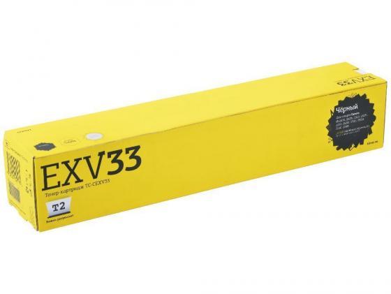 Фото - Картридж T2 TC-CEXV33 для Canon iR-2520 2525 2530 2535 2540 черный 14600стр картридж t2 tc cexv33 для canon ir 2520 2525 2530 2535 2540 черный 14600стр