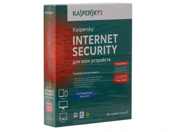 Антивирус Kaspersky Internet Security Multi-Device продление лицензии на 12 мес на 2 устройства коробка KL1941RBBFR антивирус kaspersky internet security special ferrari edition