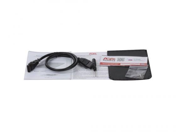 """все цены на Внешний контейнер для HDD 2.5"""" SATA AgeStar 3UB2O7 USB3.0 синий онлайн"""