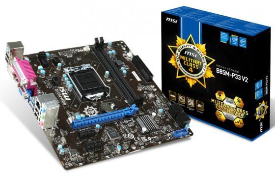 Материнская плата MSI B85M-P33 V2 Socket1150 Intel B85 2xDDR3 1xPCI-E 16x 2xPCI-E 1x 2xSATAII 2xSATAIII USB3.0 D-Sub DVI 7.1 Sound Glan mATX Retail материнская плата msi h81m e33 h81 socket 1150 2xddr3 2xsata3 1xpci e16x 2xusb3 0 glan matx