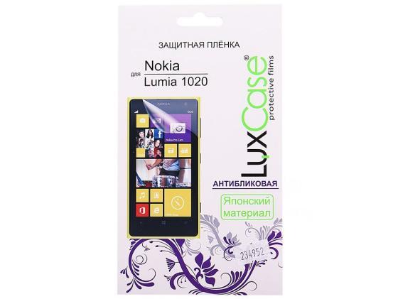 Пленка защитная антибликовая Lux Case для Nokia Lumia 1020 защитная пленка partner для nokia lumia 1020