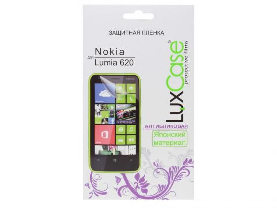 Пленка защитная антибликовая Lux Case для Nokia Lumia 620 protective tpu back case for nokia lumia 925 translucent white