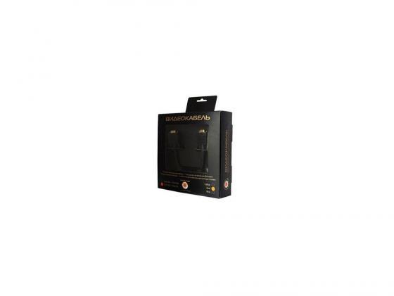 Кабель удлинитель VGA 5.0м Konoos черный, золот.разъемы, тройной экран, феррит.кольца KC-PPVGAX-5M