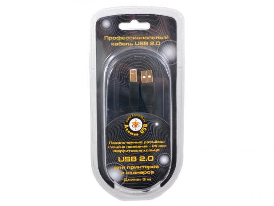 Кабель USB 2.0 AM-BM 3.0м Konoos проф. черный зол. разъемы. феррит. кольца KC-USB-AMBM-3