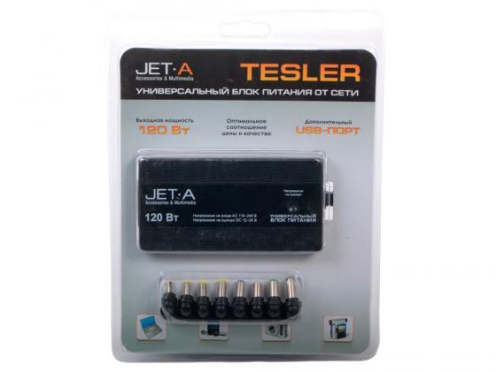 Блок питания для ноутбука Jet.A JA-PA8 Tesler 120Вт встроенный USB порт 8 переходников блок питания для ноутбука kreolz npa9018 переходников 90вт черный