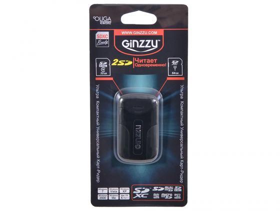 Картридер внешний Ginzzu GR-422B SD/SDHC/MicroSD/MicroSDHC черный цена