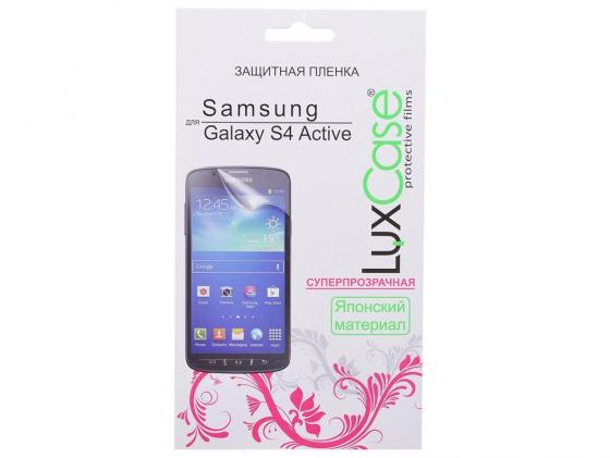 Плёнка защитная суперпрозрачная LuxCase для Samsung GT-i9295 Galaxy S4 Active stylish protective frosted plastic back case for samsung galaxy s4 active i9295 i537 white