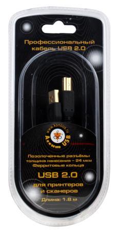 Кабель USB 2.0 AM-BM 1.8м Konoos проф. черный зол. разъемы. феррит. кольца KC-USB2-AMBM-1.8