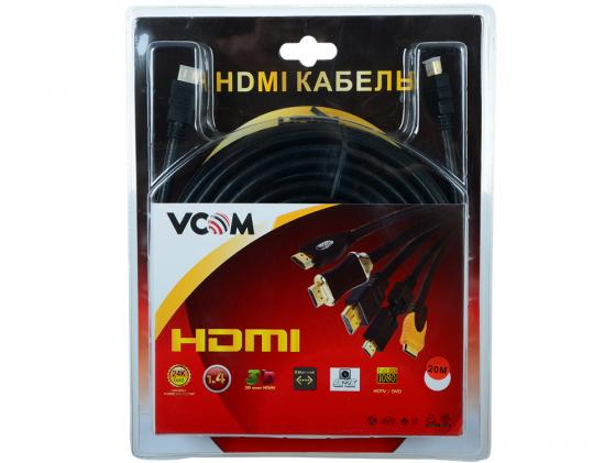 Кабель HDMI 20м VCOM v1.4+3D позолоченные контакты 2 фильтра VHD6020D-20MB цена и фото