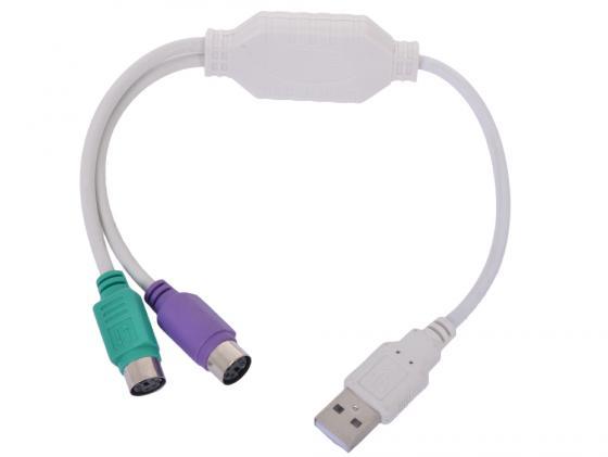 Переходник USB 2.0 AM-2xPS/2 Gembird UAPS 12 блистер цены