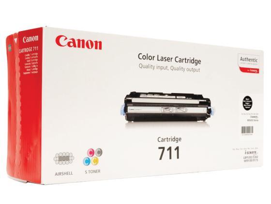 Фото - Картридж Canon 711 для Canon LBP5300 черный 6000стр картридж canon 711 для canon lbp5300 черный 6000стр
