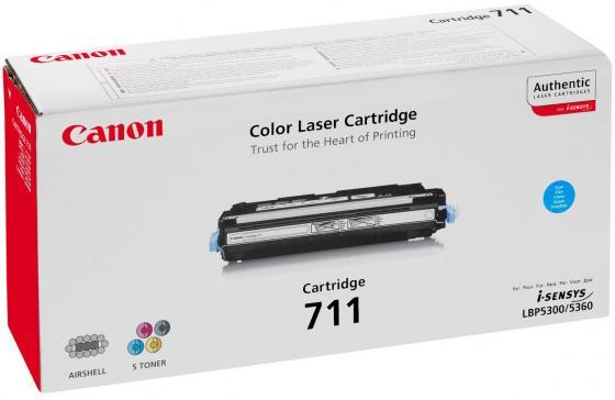 Фото - Картридж Canon 711 для Canon LBP5300 голубой 6000стр картридж canon 711 для canon lbp5300 черный 6000стр