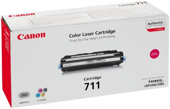 Фото - Картридж Canon 711 для Canon LBP5300 пурпурный 6000стр картридж canon 711 для canon lbp5300 черный 6000стр