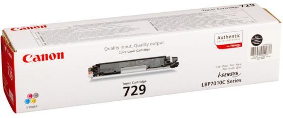 Картридж Canon 729 для i-SENSYS LBP7010C LBP7018C черный 1200стр