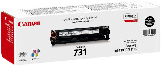 Картридж Canon 731BK для LBP7780 черный 1400стр картридж для принтера canon 731 cyan