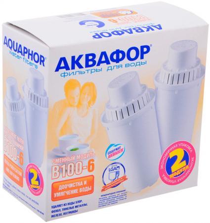 Комплект картриджей Аквафор В100-6 2 шт. аквафор в100 25 2 шт
