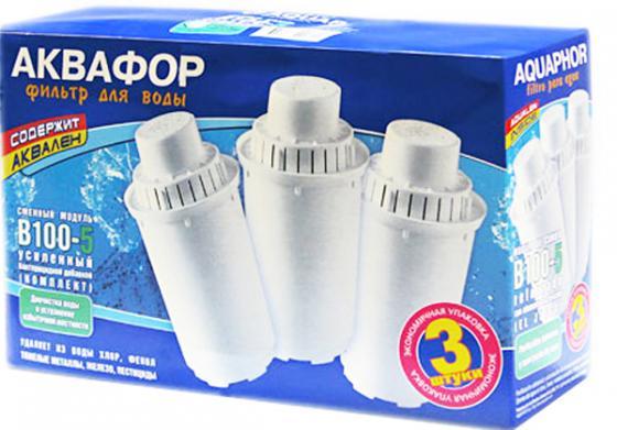 Комплект картриджей Аквафор В100-5 3шт комплект картриджей аквафор максфор b25