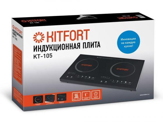 все цены на Электроплитка KITFORT КТ-105 онлайн