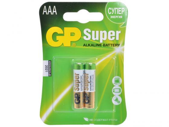 Батарейки GP Super Alkaline AAA 2 шт