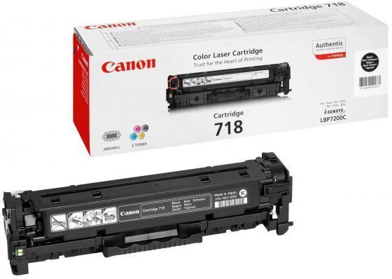 Фото #1: Картридж Canon 718 черный для LBP-7200 MF8330 MF8350 3400 стр двойная упаковка