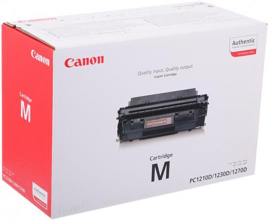 Картридж Canon M-CARTRIDGE для PC1210/1230/1270D черный 5000стр