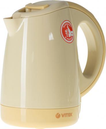 Чайник Vitek VT-1134 Y 1000 Вт 0.5 л пластик жёлтый vitek vt 1208 y