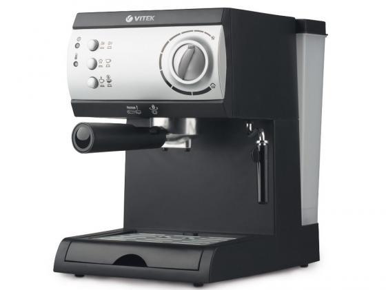 Кофеварка Vitek VT-1511 BK 1050 Вт черный кофеварка vitek vt 1502 bk