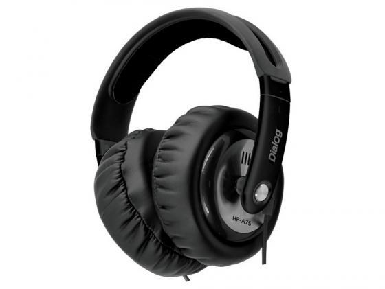 Наушники Dialog Aria HP-A75 черный