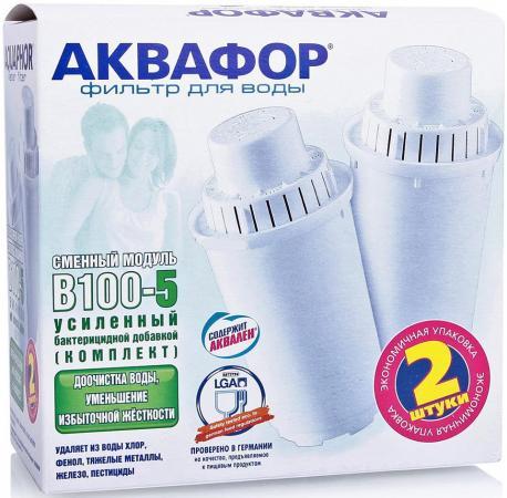 Комплект картриджей Аквафор В100-5 2 шт. комплект картриджей аквафор максфор b25