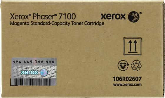 Тонер-картридж Xerox 106R02607 для Phaser 7100 пурпурный 4500стр картридж xerox 106r02607