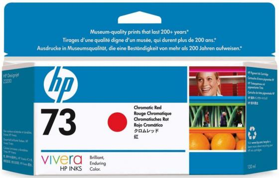 Картридж HP CD951A для Designjet Z3200 Chromatic Red красный 130мл