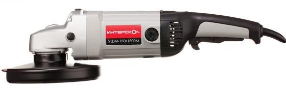 Углошлифовальная машина Интерскол УШМ-180/1800М 180 мм 1900 Вт стоимость