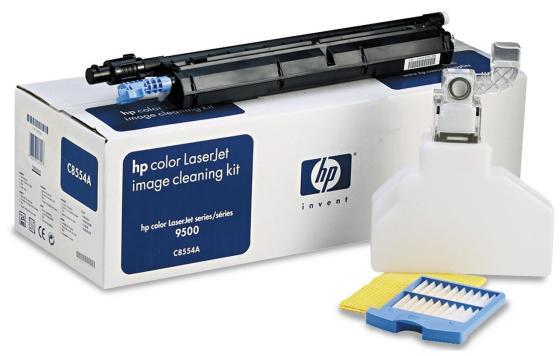 Чистящий комплект HP C8554A для принтеров CLJ 9500