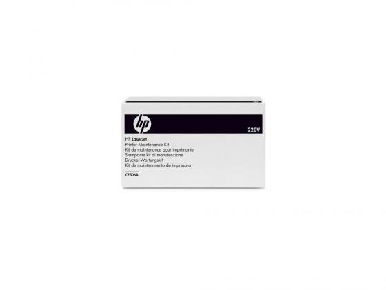 купить Ремкомплект HP Maint Kit CE506A для CP3525/CM3530/M551/M575/M570 по цене 11820 рублей