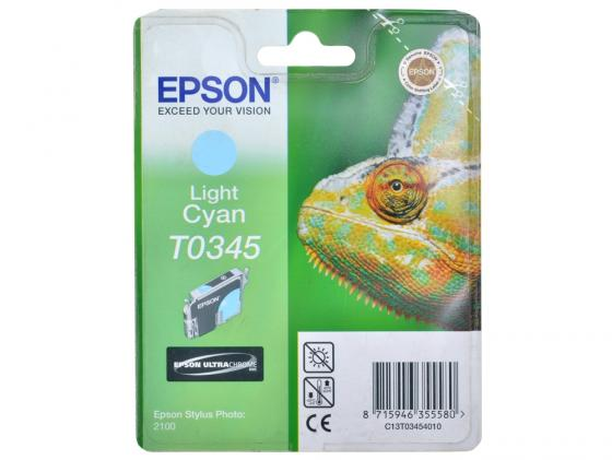 Картридж Epson C13T03454010 Т037040 для Stylus Photo 2100 Light Cyan Голубой