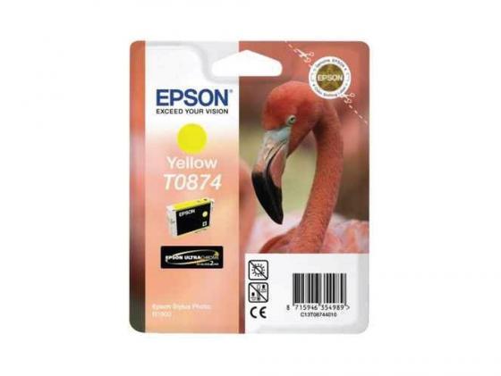 Картридж Epson C13T08744010 T08744010 для Epson Stylus Photo R1900 желтый картридж epson c13t08774010 t08774010 для epson stylus photo r1900 красный
