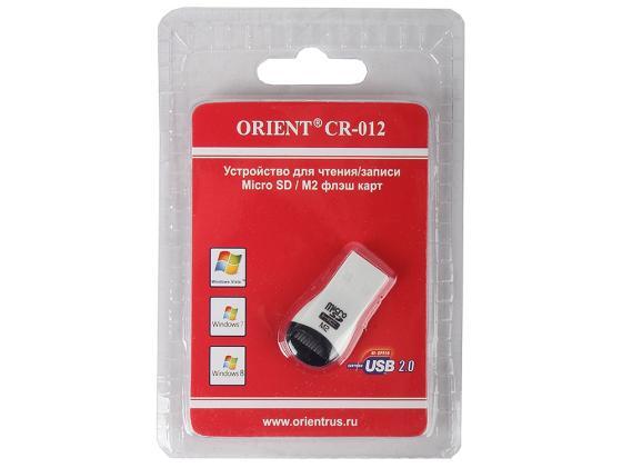 Картридер внешний ORIENT CR-012 microSD черный/белый/красный картридер orient mini cr 012black red