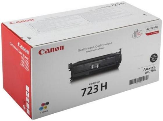 Картридж Canon 723 BK H для LBP 7750/7750CDN черный 10000 страниц canon 712 1870b002 black картридж для принтеров lbp 3010 3020