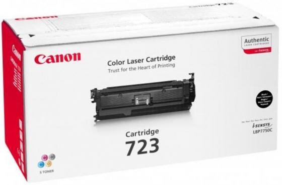 Фото - Картридж Canon 723 BK для LBP 7750/7750CDN черный 5000 страниц картридж canon 724h 3482b002 для canon lbp 6750dn черный