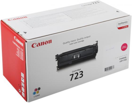 Фото - Картридж Canon 723 M для LBP 7750/7750CDN пурпурный 8500 страниц сумка для видеокамеры 100% dslr canon nikon sony pentax slr