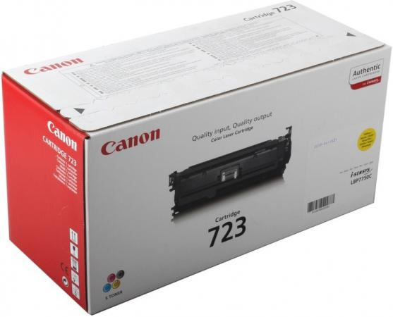 Картридж Canon 723 Y для LBP 7750/7750CDN желтый 8500 страниц canon 712 1870b002 black картридж для принтеров lbp 3010 3020