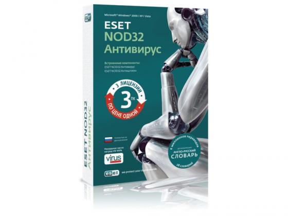Антивирус ESET NOD32 продление лицензии на 12 мес на 3ПК коробка NOD32ENARNBOX311 антивирус