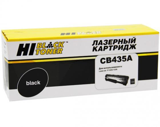 Картридж Hi-Black для HP CB435A LJ P1005/P1006 1500стр hp ce252a yellow для lj cp3525cm3530 7000стр